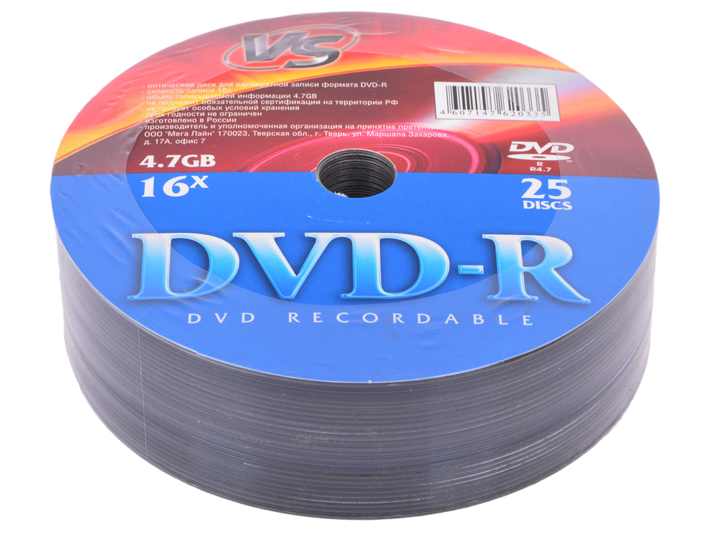 DVD-R VS 4.7GB 16x 25шт Shrink литой диск replica legeartis concept opl513 7 5x18 5x115 d70 1 et41 silver
