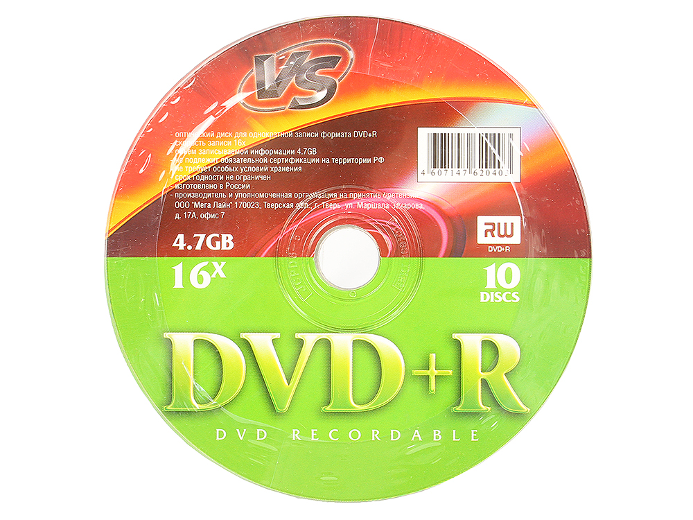 DVD+R VS 4.7Gb 16x 10шт Shrink