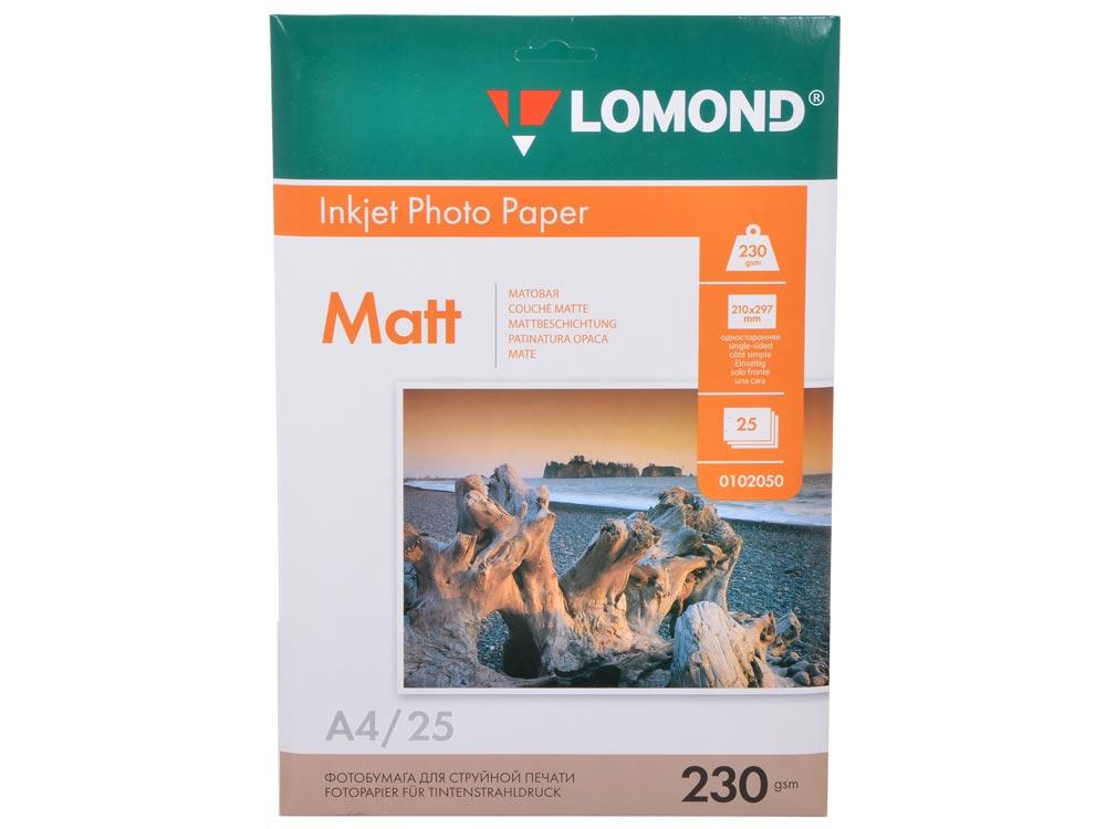 0102050 бумага LOMOND (A4, 230гр, 25л) Photo Матовая , одностор.