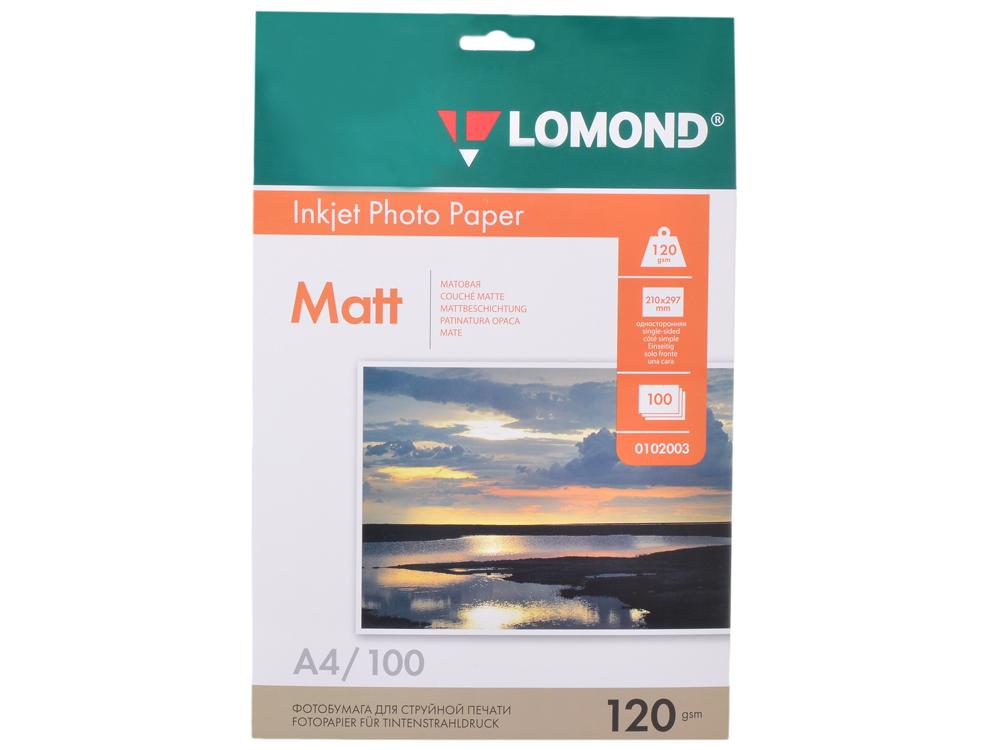0102003 бумага LOMOND (A4, 120гр, 100л) Photo Матовая, 1стор.