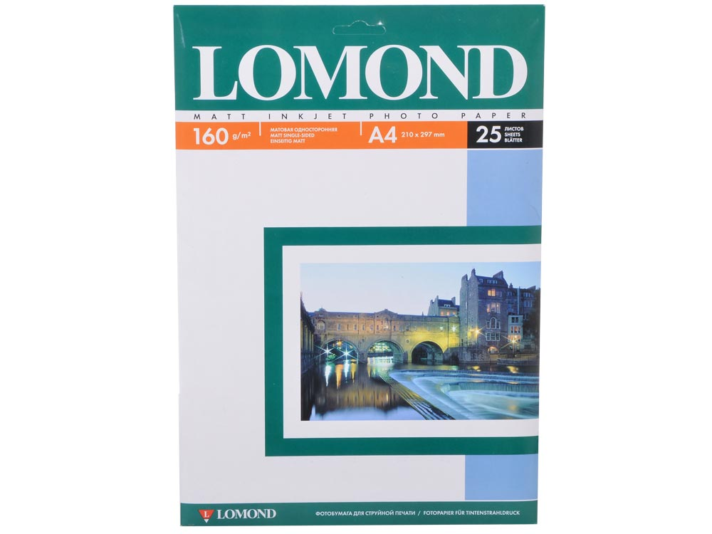 цены 0102031 бумага LOMOND (A4, 160гр, 25л) Photo Матовая, 1стор.
