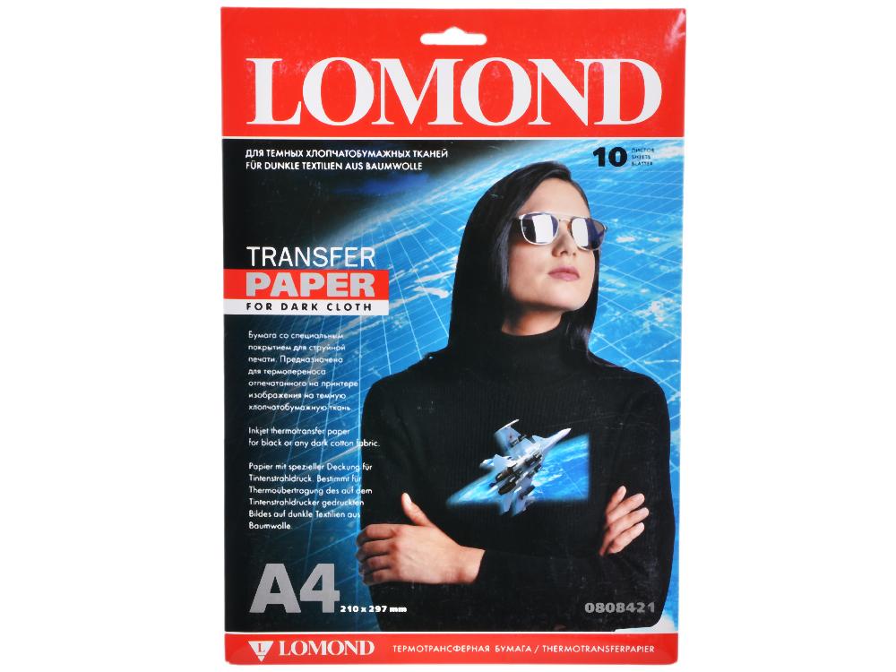 0808421 бумага LOMOND (A4, 140гр, 10л) термоперев. тёмные ткани, для струйных