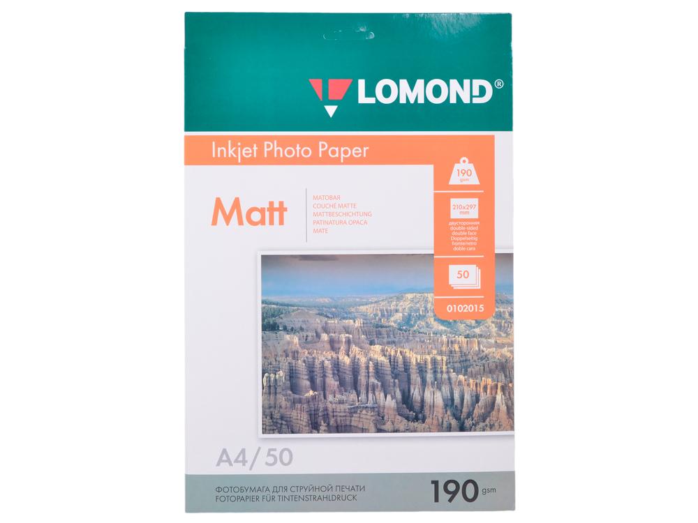 0102015 бумага LOMOND (A4, 190гр, 50л) Photo Матовая/Матовая