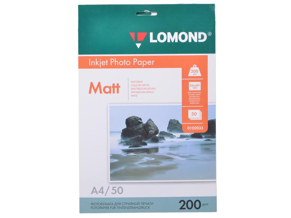 0102033 бумага LOMOND (A4, 200гр, 50л) Photo Матовая , 2 стор.