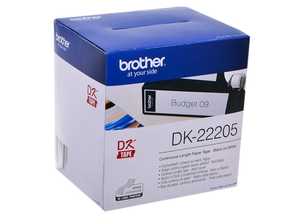 Лента Brother DK22205 бумажная клеящая белая 62мм my own dear brother