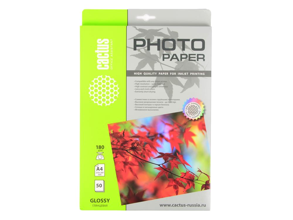 Картинка для Фотобумага Cactus CS-GA418050 A4/180г/м2/50л. глянцевая для струйной печати