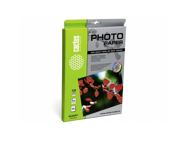 Фотобумага Cactus CS-GA423050 глянцевая А4 230 г/м2 50 листов этикетки cactus а4 38x21 2мм 50 листов белый с 30380212