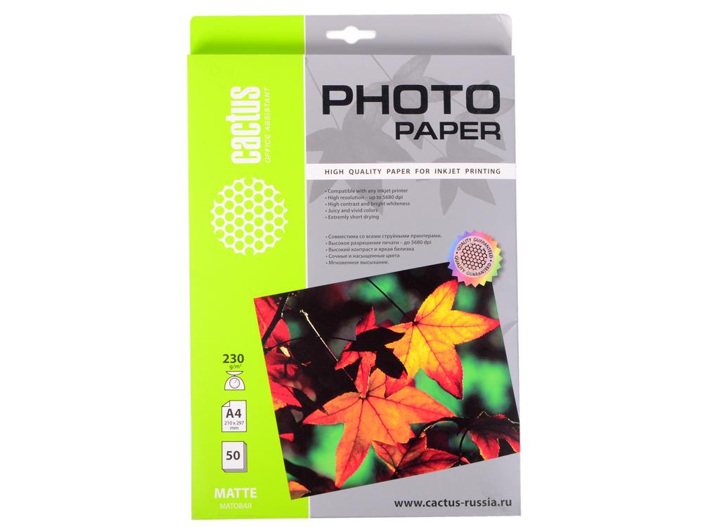Фотобумага Cactus CS-MA423050 матовая A4 230 г/м2 50 листов delphi конфитюр апельсиновый v halvatzis 370 г