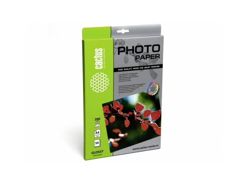 Фотобумага Cactus CS-GA420050 глянцевая А4 200 г/м2 50 листов этикетки cactus а4 38x21 2мм 50 листов белый с 30380212