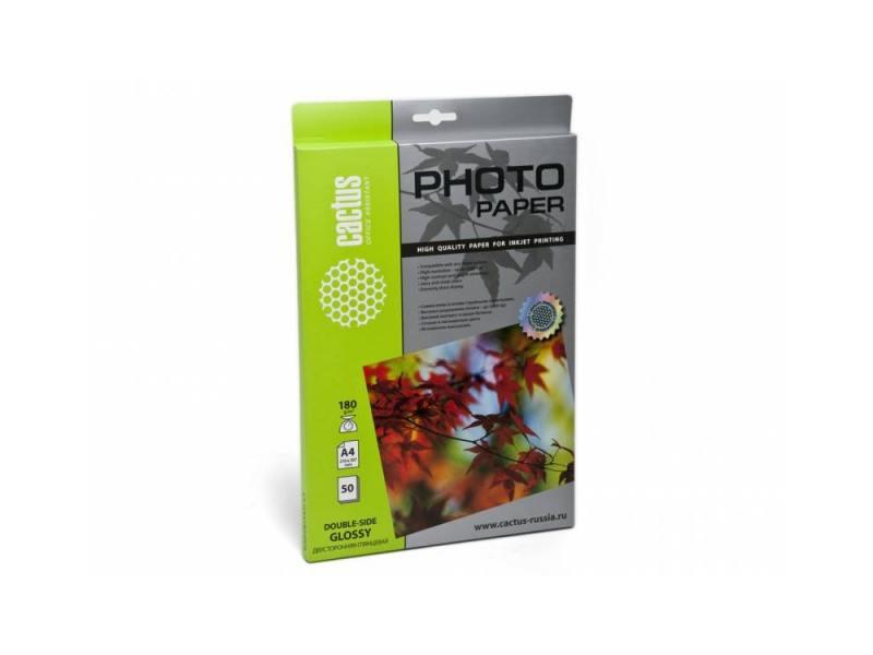 Фотобумага Cactus CS-GA418050DS A4/180г/м2/50л. глянцевая для струйной печати двусторонняя