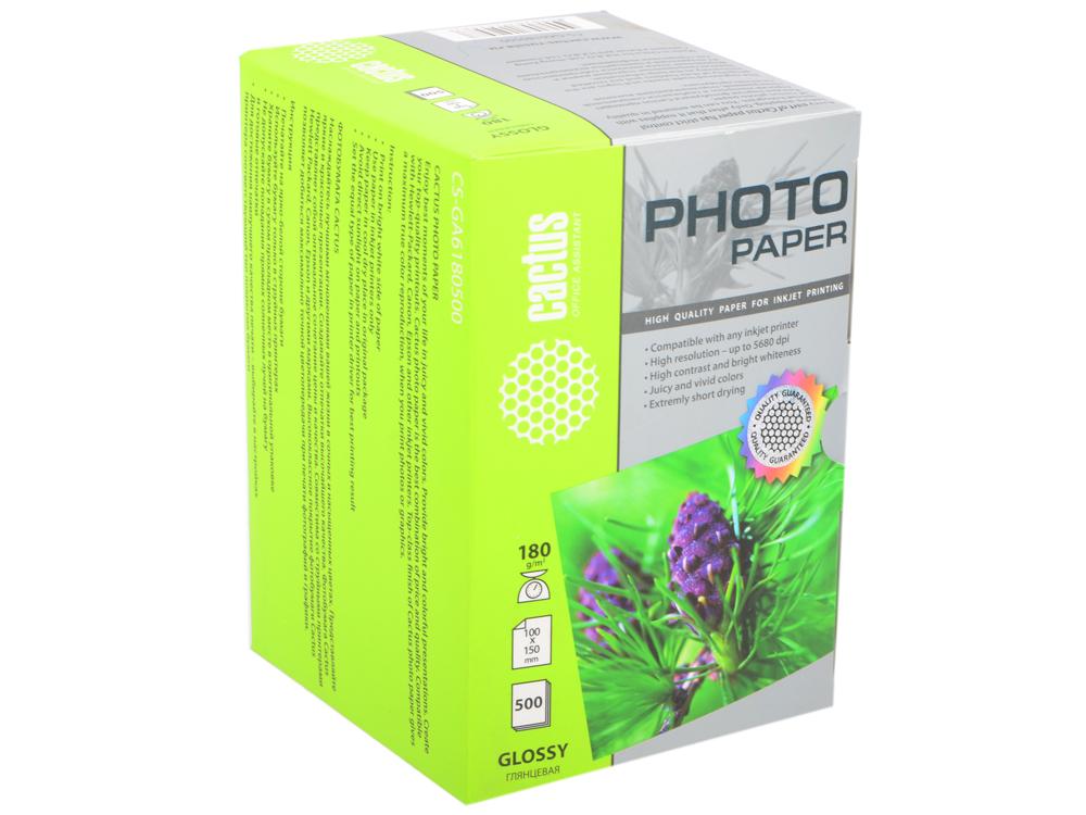 Фотобумага Cactus CS-GA6180500 глянцевая 10x15 180 г/м2 500 листов фотобумага cactus cs ga420050 глянцевая а4 200 г м2 50 листов