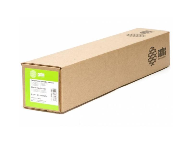 """Универсальная бумага Cactus CS-LFP90-610457 для плоттеров без покр 24 ,610ммх45,7м. 90 г/кв.м втулка 50,8мм (2"""")"""