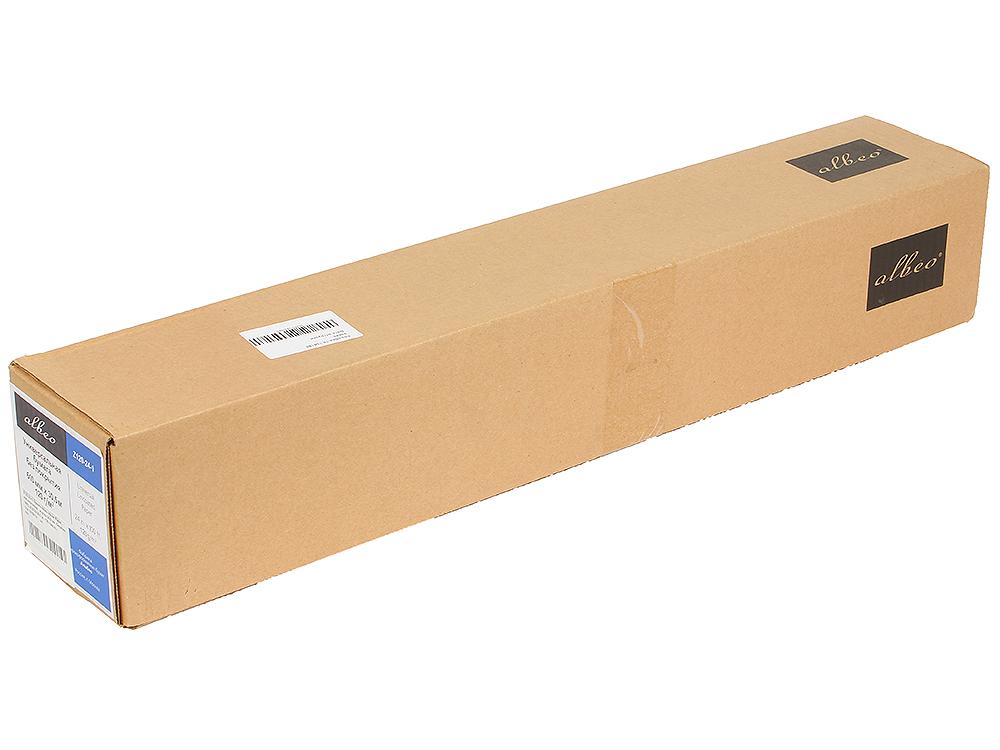 (Z120-24-1) Бумага Albeo InkJet Paper, для плоттеров,  втулка 50,8 мм, белизна 146%, (0,610х30,5 м., 120 г/кв.м.)
