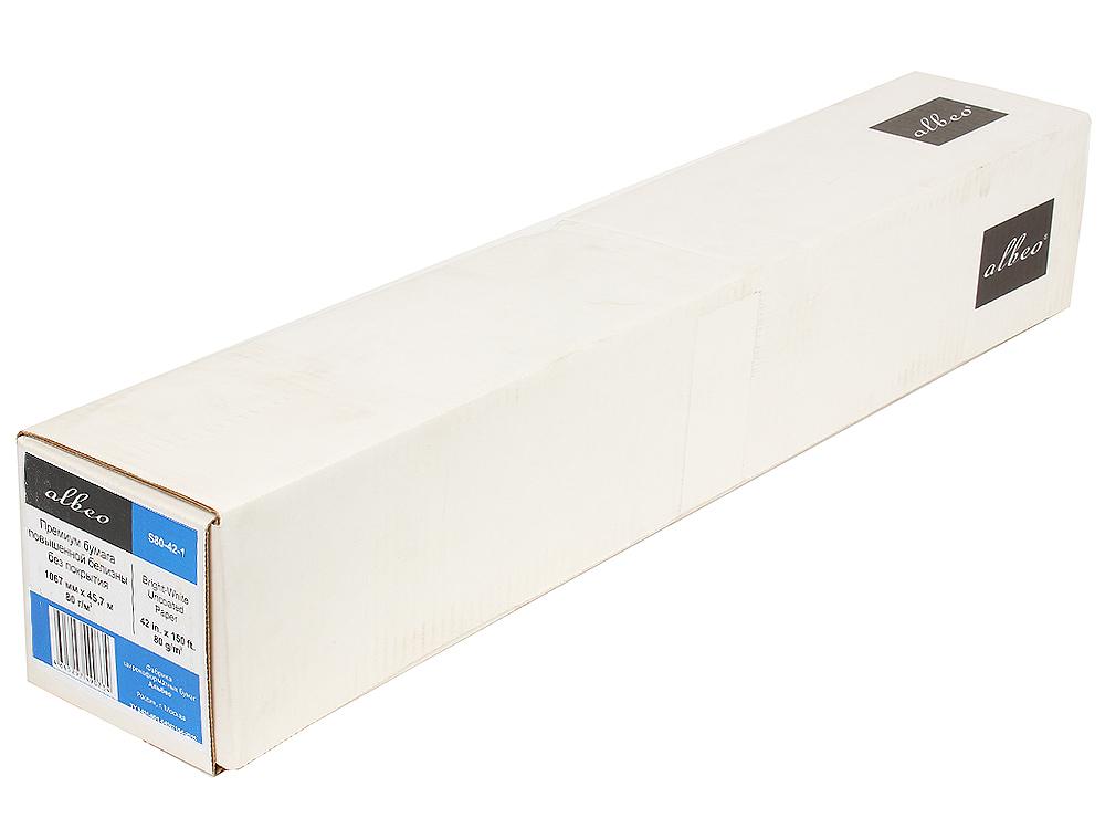 (S80-42-1) Бумага Albeo InkJet Premium Paper, для плоттеров,  втулка 50,8 мм, белизна 169%, (1,067х45,7 м., 80 г/кв.м.) z120 24 1 бумага albeo inkjet paper для плоттеров втулка 50 8 мм белизна 146