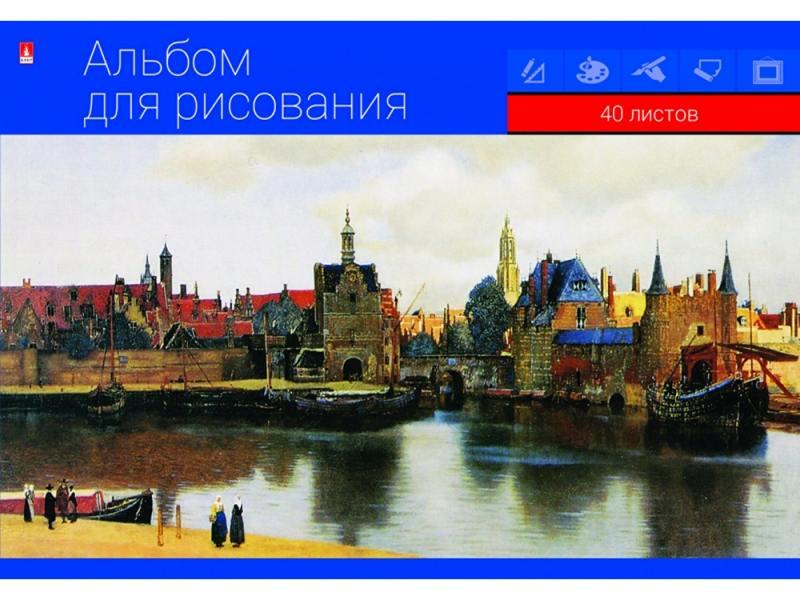 Альбом для рисования КЛАССИКА,  ф. А4, 40 л., 2 дизайна ,АЛЬТ 1-40-268