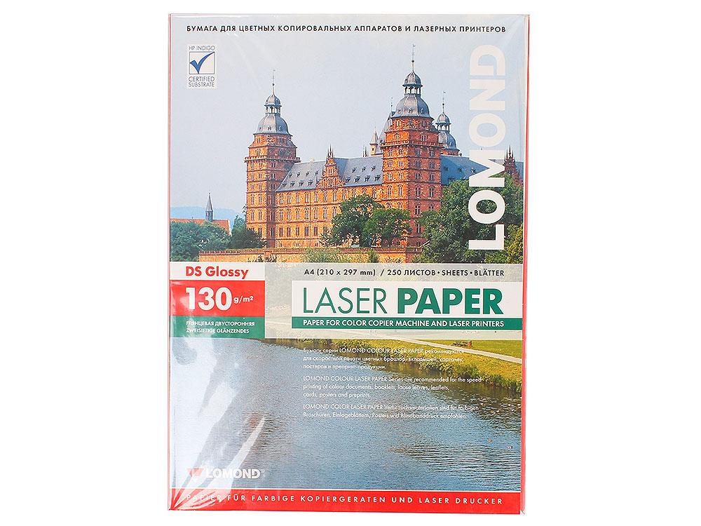 Бумага Lomond А4 130г/м2 250 л глянцевая для лаз.принтеров 2-х сторонняя (0310141)