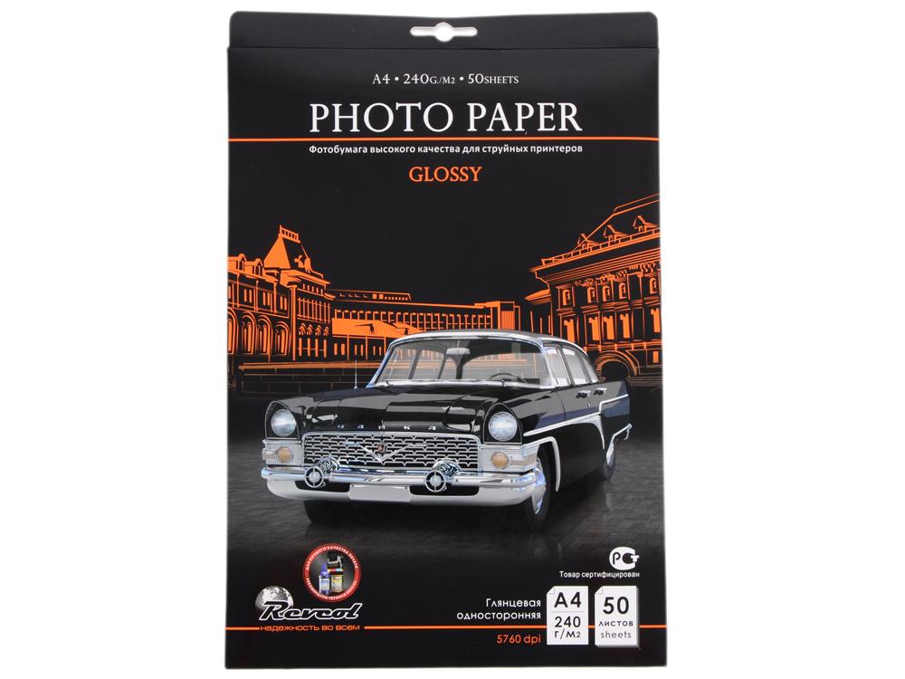 Фотобумага Revcol A4, 240г, 50 л, глянцевая для струйных принтеров