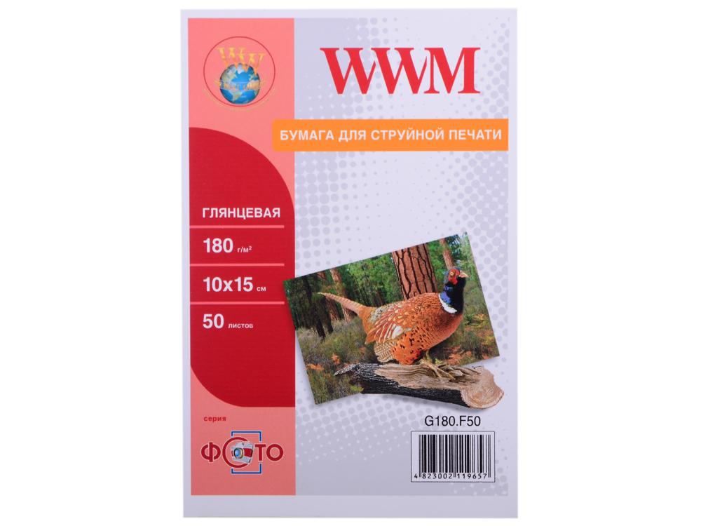 Фотобумага WWM 100x150 мм 50 листов Глянцевая (G180.F50)