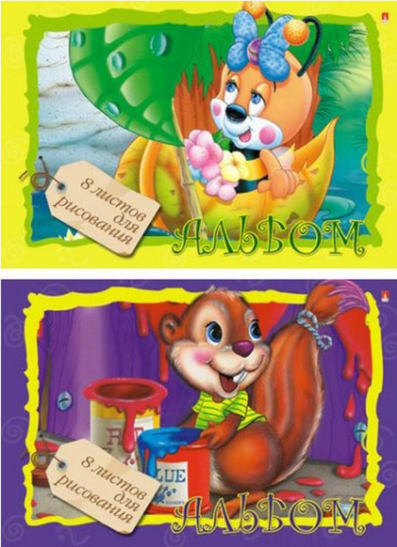 Альбом для рисования, карт. обл., 8 л., 4 дизайна миникарта брянск брянская обл