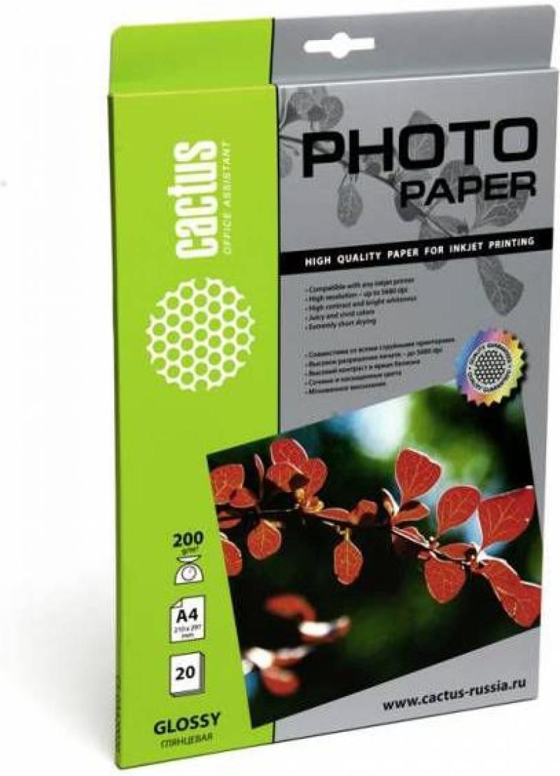 Бумага Cactus CS-GA420020E A4 200г/кв.м глянцевая 20л