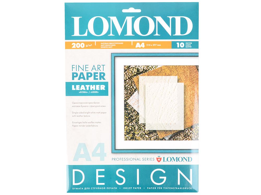Фотобумага Lomond A4 200г/м2 матовая дизайнерская Кожа 10л 0917041 бумага lomond a4 200г м2 глянцевая двухсторонняя 250л 0310341