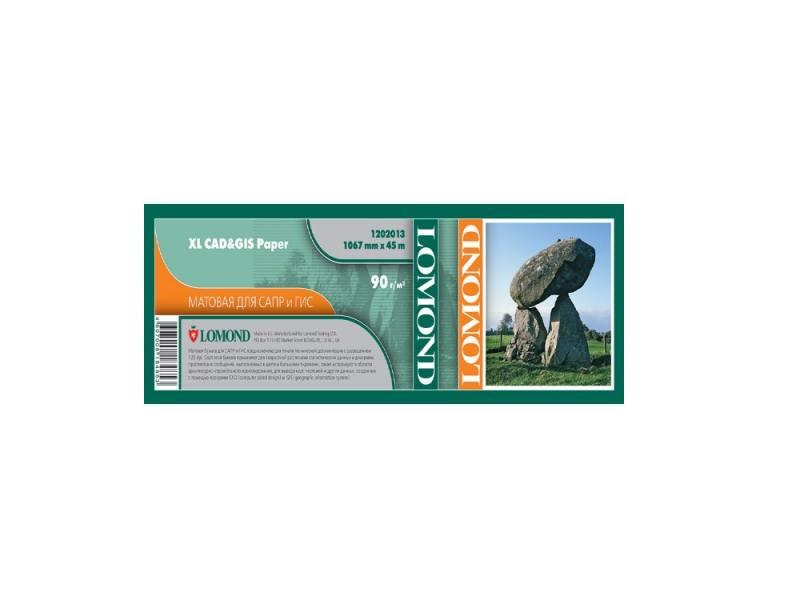 Бумага для плоттера Lomond 90г/м2 1067мм х 45м х 50 для САПР и ГИС матовая 1202113 цена