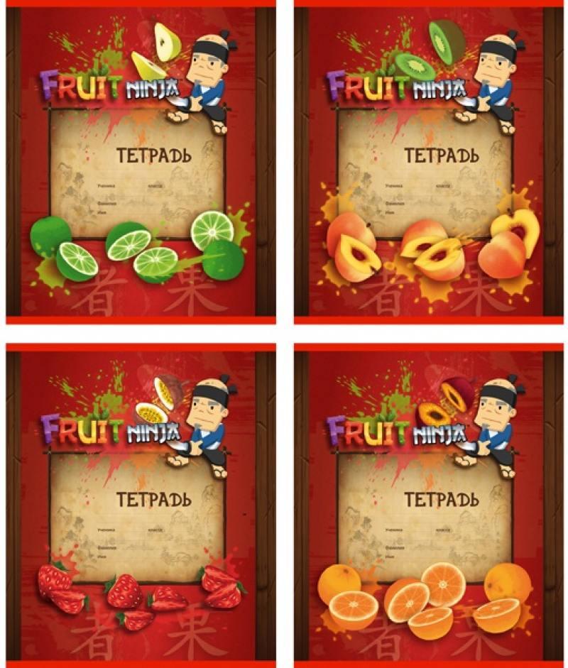 Тетрадь школьная Action! Fruit Ninja 18 листов линейка скрепка FN-AN 1803/1 в ассортименте FN-AN 180 дневник для старших классов action fruit ninja линейка fn du 1 fn du 1