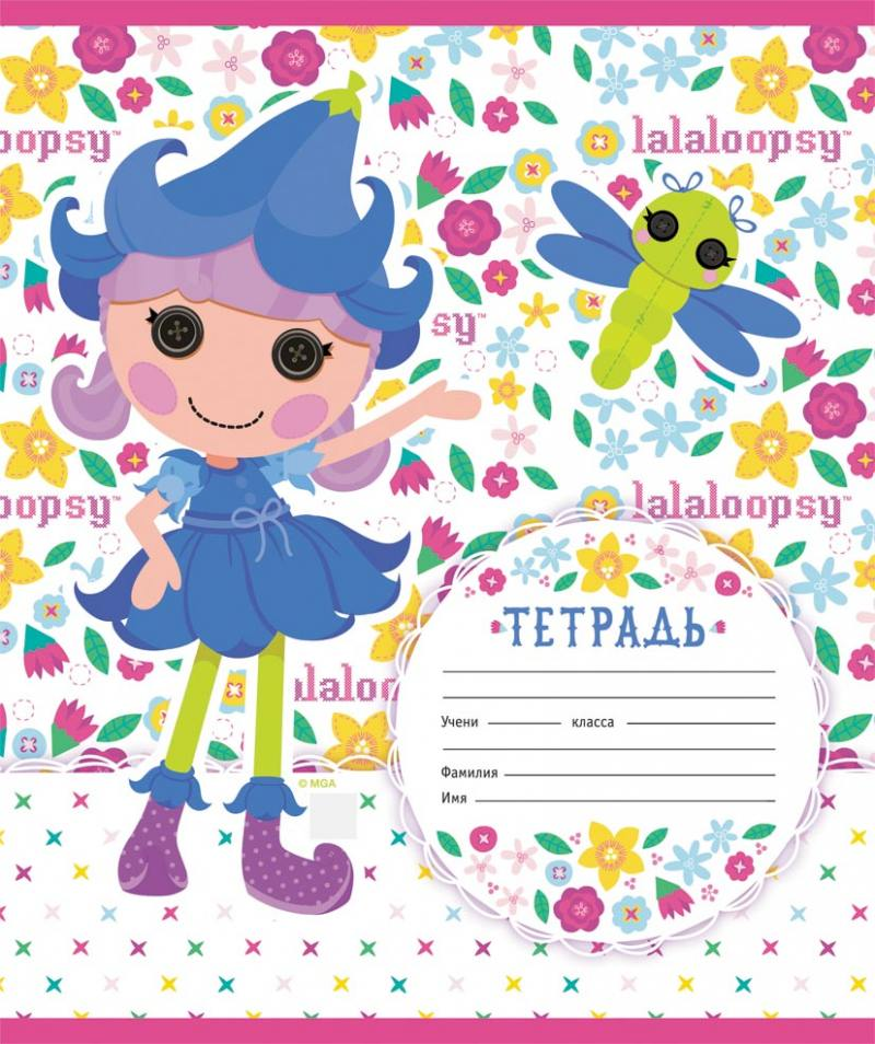 Тетрадь школьная Action! Lalaloopsy 12 листов клетка скрепка LL-AN 1201/5 в ассортименте LL-AN 1201/ цены онлайн