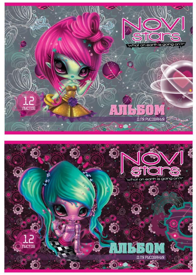 Альбом для рисования Action! Novi Stars A4 12 листов NS-AA-12 в ассортименте NS-AA-12 аксессуары для гитары ns 02 ns 02