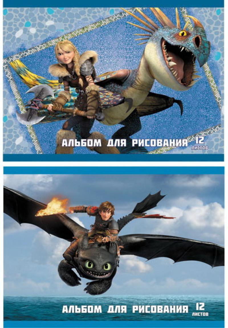 Альбом для рисования Action! Dragons A4 12 листов DR-AA-12 DR-AA-12 альбом для рисования action dc comics a4 40 листов dc aa 40 1 в ассортименте