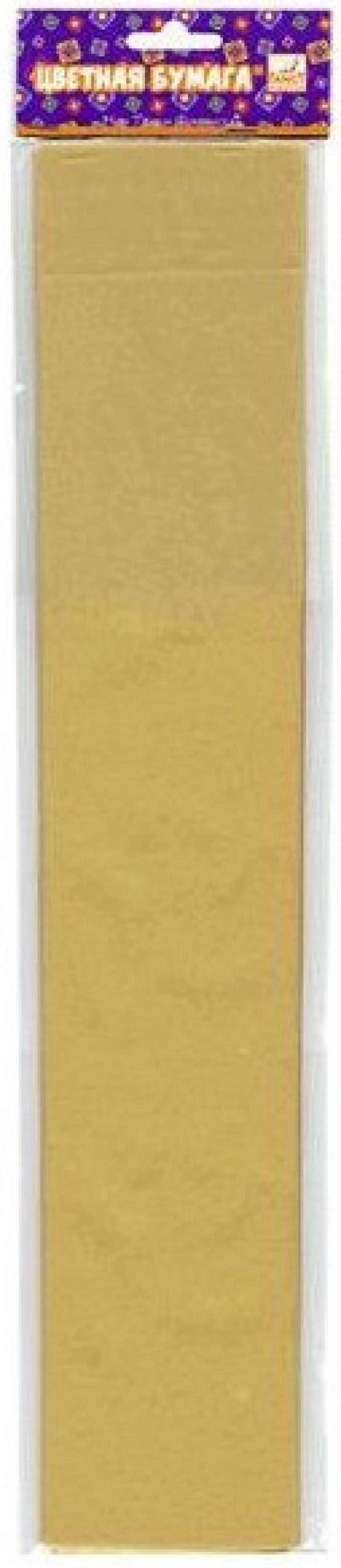 Цветная бумага Fancy Creative FD010029 250х50 см рулон крепированная