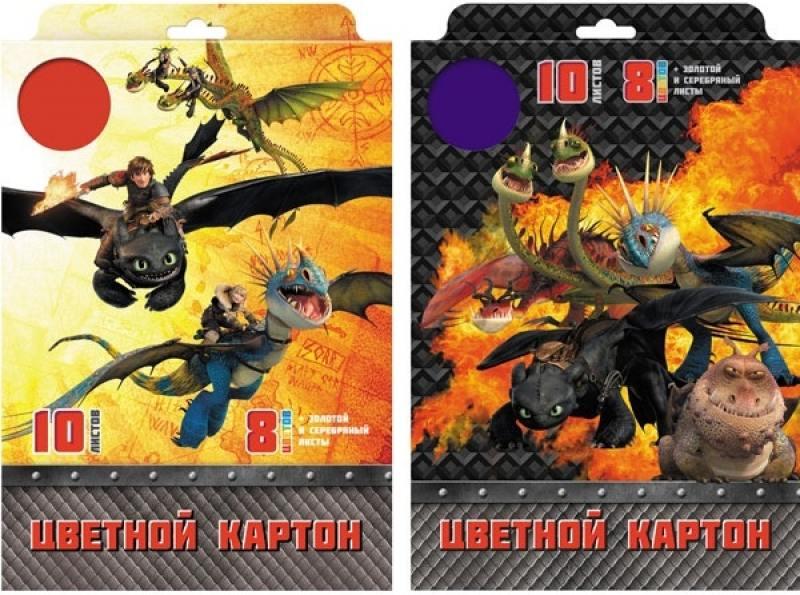 Набор цветного картона Action! Dragons A4 10 листов DR-CC-10/10 в ассортименте набор цветного картона action 4680291047692 a4 6 листов