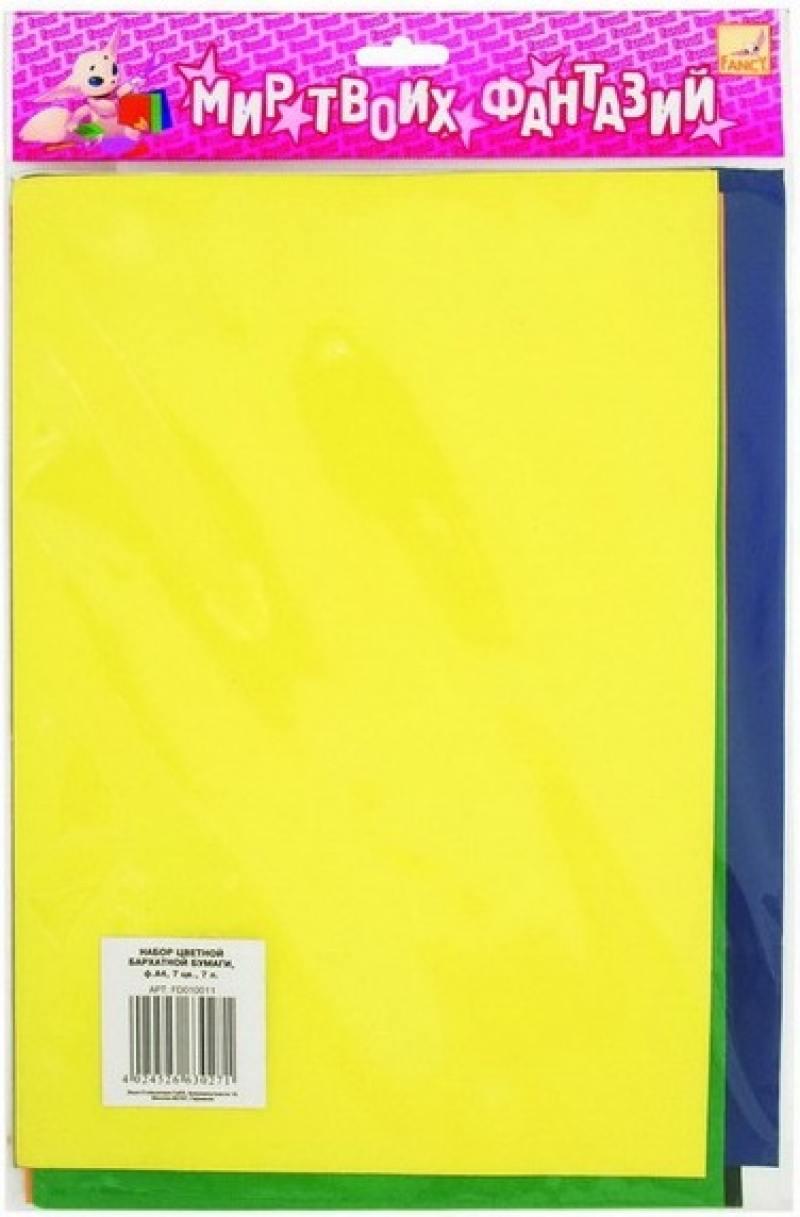 Цветная бумага Fancy Creative FD010011 A4 7 листов канцелярия fancy creative набор цветной бархатной бумаги a4 7 цв 7 л