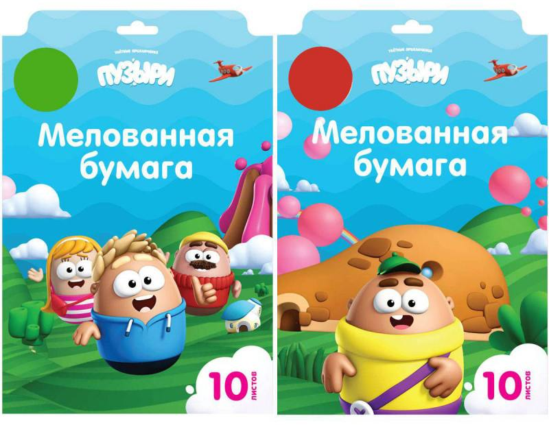 Цветная бумага Action! Пузыри A4 10 листов BU-ACCP-10/10 в ассортименте, мелованная