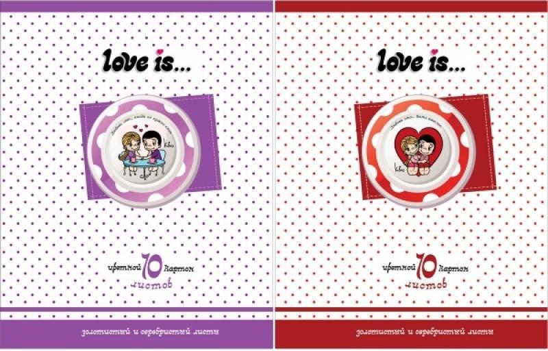 Набор цветного картона Action! LOVE IS A4 10 листов LI-ACC-10/10 в ассортименте