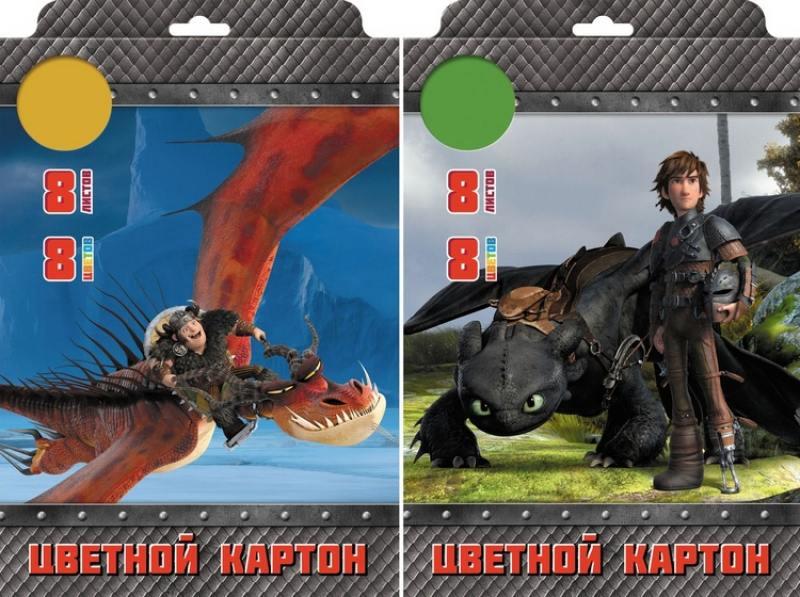 Набор цветного картона Action! Dragons A4 8 листов DR-CC-8/8 в ассортименте tlp759 dip 8