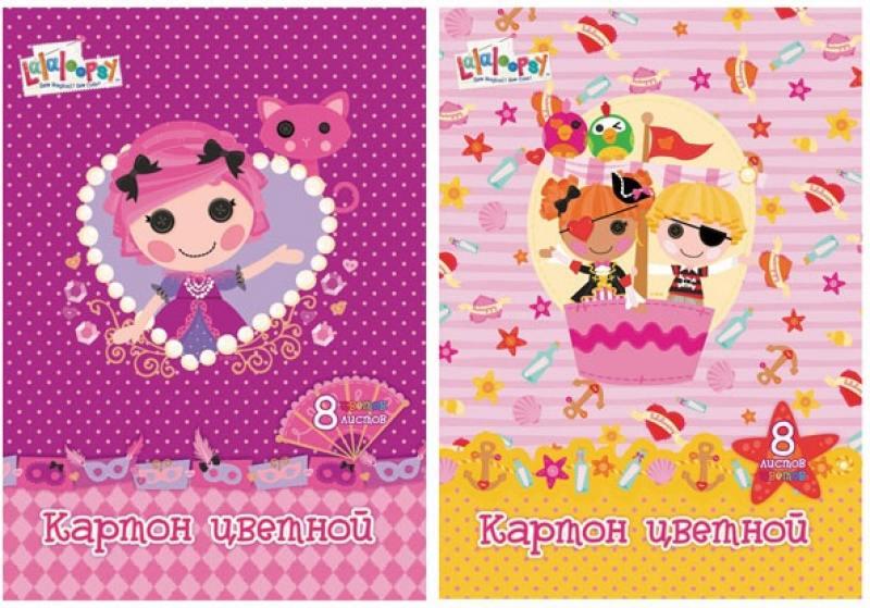 Набор цветного картона Action! LALALOOPSY A4 8 листов LL-CC-8/8 в ассортименте action набор цветного картона lalaloopsy 8 листов цвет розовый 2 шт