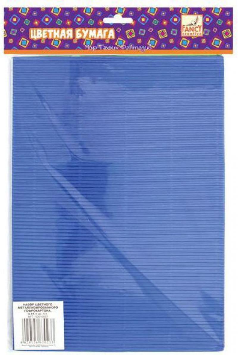 Набор цветного картона Fancy Creative FD010007 A4 5 листов гофрированный ozuko multi functional men backpack waterproof usb charge computer backpacks 15inch laptop bag creative student school bags 2018