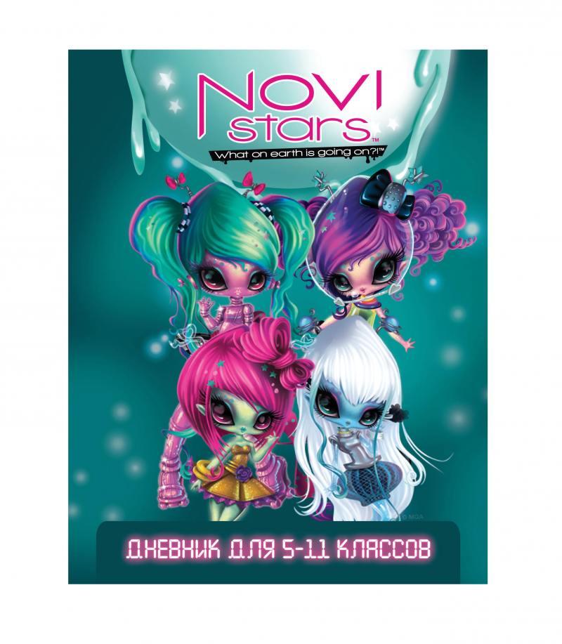 Дневник для старших классов Action! NOVI STARS линейка NS-DU-1 NS-DU-1 дневник для старших классов action fruit ninja линейка fn du 1 fn du 1