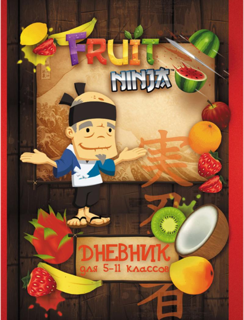 Дневник для старших классов Action! FRUIT NINJA линейка FN-DU-2 FN-DU-2 дневник для старших классов action fruit ninja линейка fn du 2 fn du 2