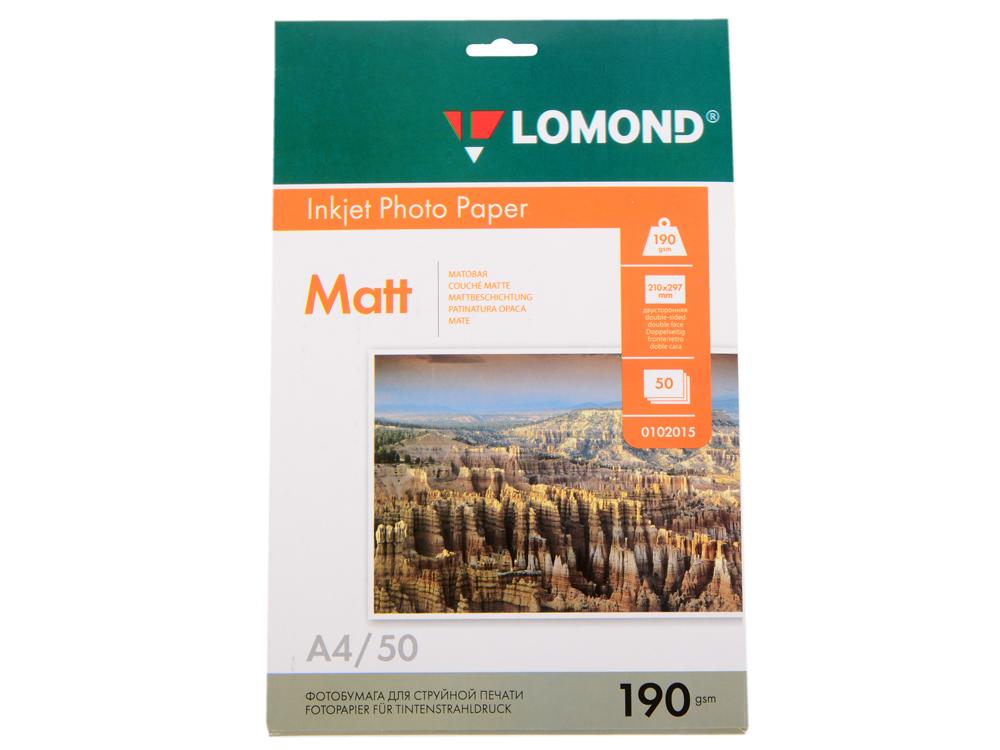 Бумага Lomond A4 190г/кв.м Matt Photo Quality DS [0102015] 50л