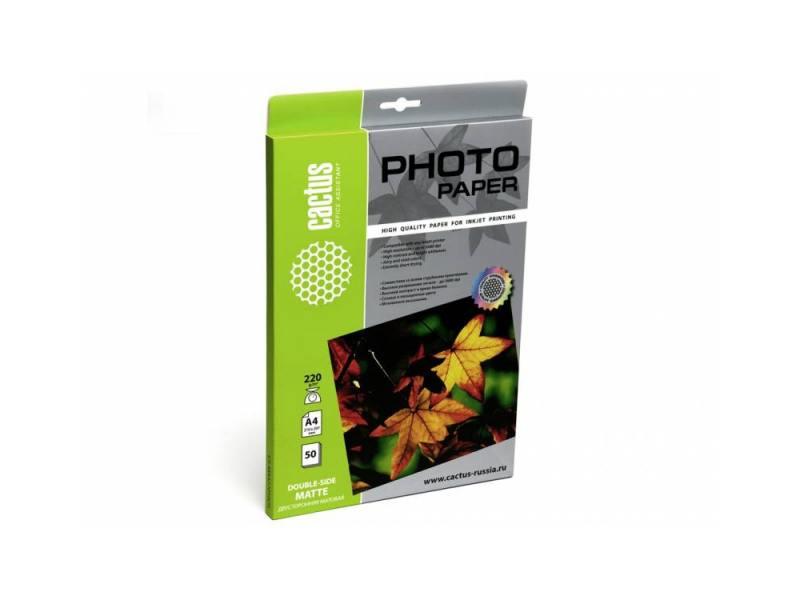 Бумага Cactus CS-MA422050DS А4 220г/кв.м матовая двусторонняя 50л