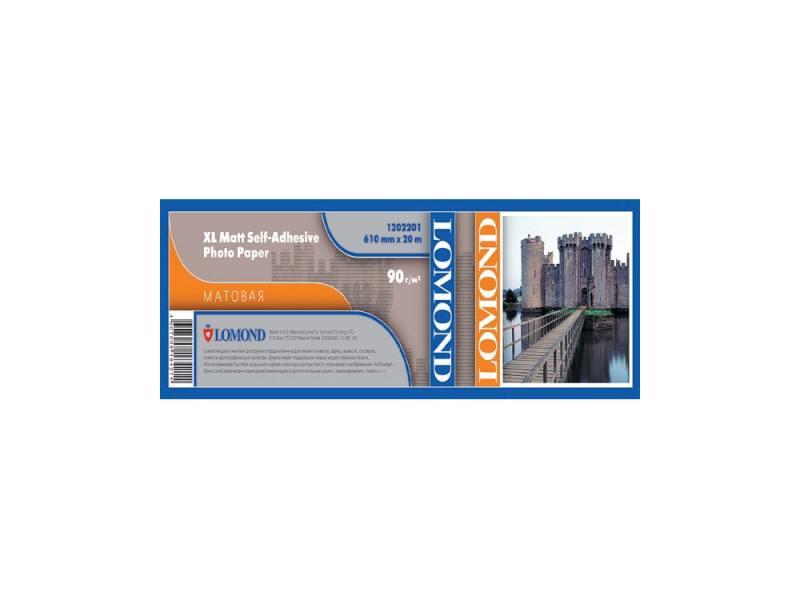 Бумага Lomond 90г/кв.м матовая самоклей рулон 1202201