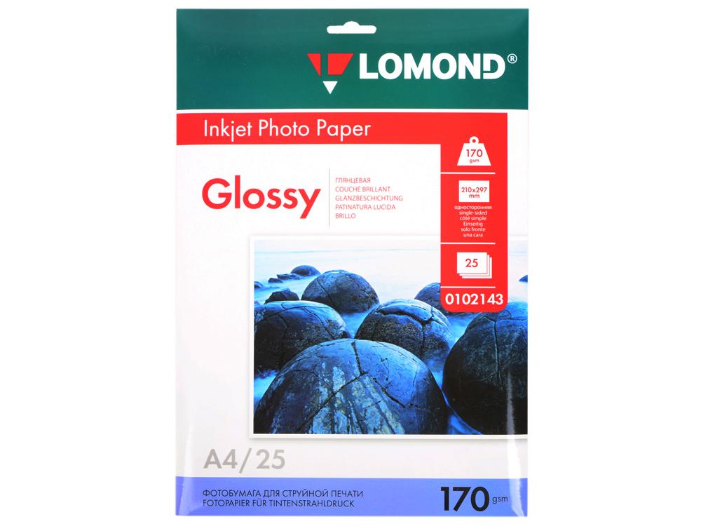 Фотобумага Lomond A4 170г/м2 25л глянцевая для струйной печати 102143 пленка lomond 2710003 210x297мм a4 самоклеющаяся глянцевая для струйной печати упак 25л