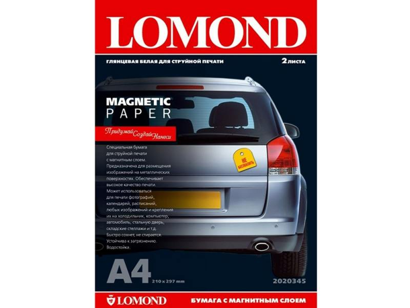 Фотобумага Lomond A3 660г/м2 глянцевая с магнитным слоем 2л 2020347 бумага для плоттера lomond 2020347