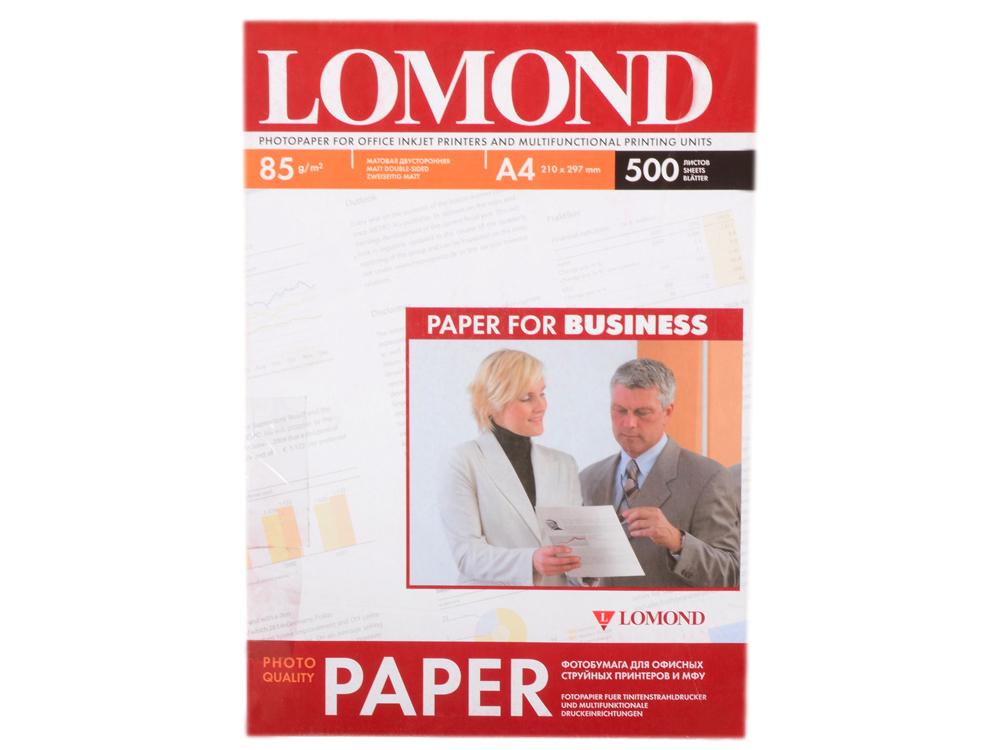 Фотобумага Lomond А4 85г/м2 двухсторонняя матовая 500л 102134 фотобумага lomond а5 230г м2 матовая 50 листов 0102069