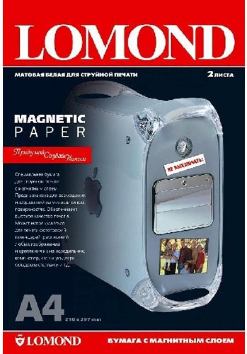 Бумага Lomond A3 660г/м2 2л 2020348 casio gpw 1000t 1a