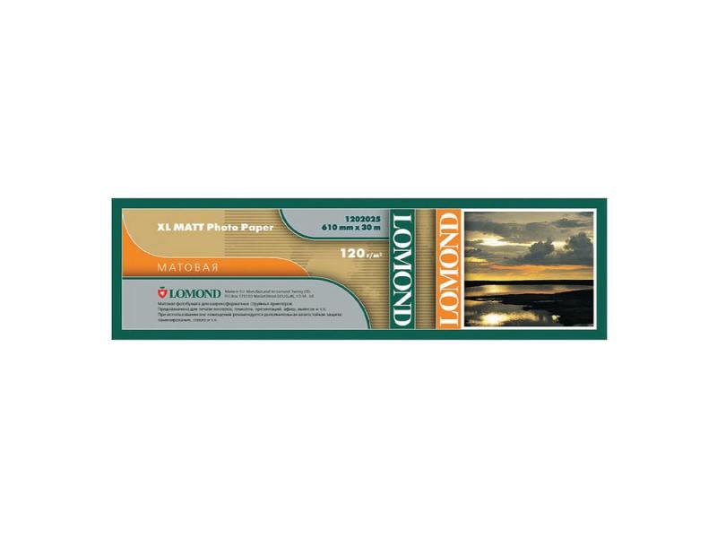 Бумага для плоттера Lomond 120г/м2 610мм х 30м х 50 для САПР и ГИС матовая 1202025 бумага для сапр и гис матовая с роллом 50 8 мм 120 г м2 0 610x30 м