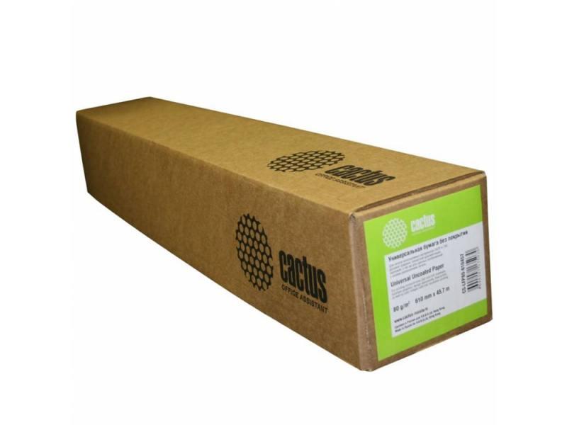 Бумага инженерная Cactus CS-LFP80-914175 А0+ 914мм х 175м 80г/м2 без покрытия