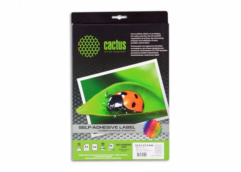 Этикетки Cactus А4 52.5x21.2мм 50 листов белый С-30525212